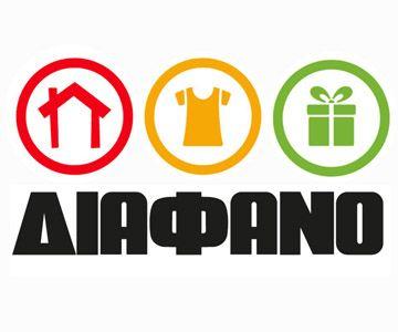 Ανανεώστε το σπίτι, ανανεώστε τη διάθεση. www.diafanostores.gr
