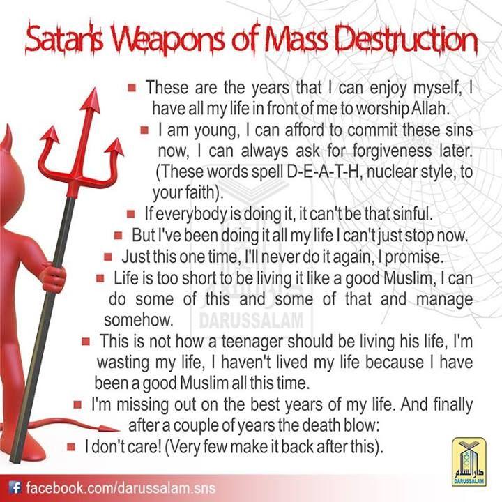 Weapon of mass destruction media essay