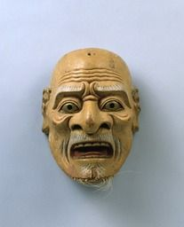 Noh mask, Gyōja, one of 47 Noh masks formerly owned by Konparu Sōke (the leading family of the Konparu school), Wood, colored Muromachi-Meiji period/15-19th century Originally owned by Konparu-za. Tokyo National Museum.