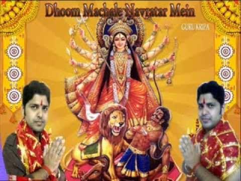 Song Chooti Mooti Maiya Mori singer Sonu Dubey, Listen to Free Bhojpuri bhojpuri bhakti and bhajan Navratri Songs. Enjoy Music!