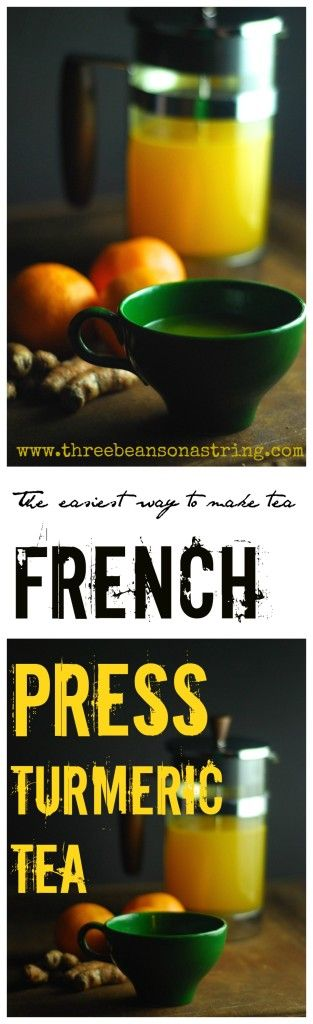 French Press Turmeric Tea - a skin boosting herbal tea made the easy way, in a French Press.