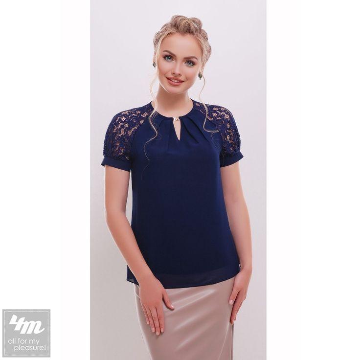 Блуза Glem «Ильва К/Р» (Темно синий) http://lnk.al/4R1A  Состав: шифон + гипюр (100% полиэстер) Растяжимость: нет (0%)   #блуза #блузка #блузы  #блузки #блузкакупить #блузавналичии #блузакиев #стильныйобраз #лукдня #мода #вещи #одеждаУкраина #4m #4mcomua