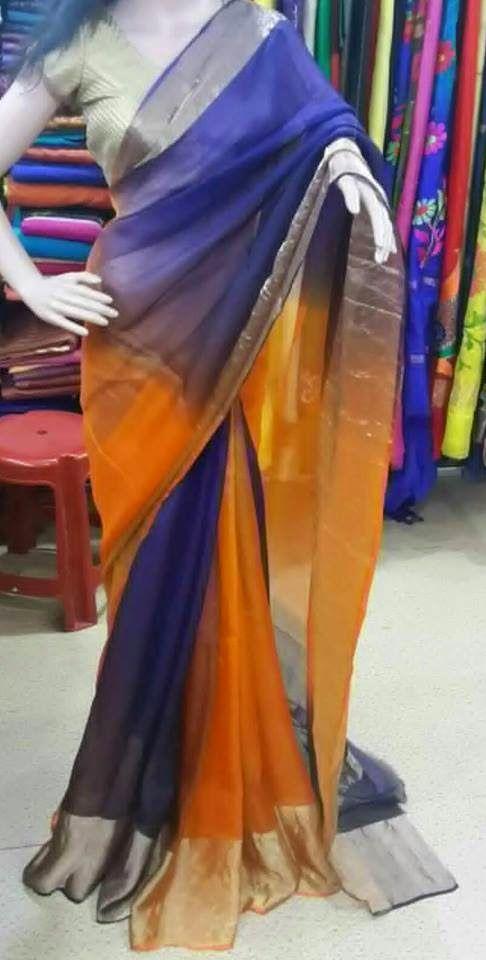 Elegant Fashion Wear: Beautiful shaded silk kota sarees Price:3500 #designersarees #cottonsarees