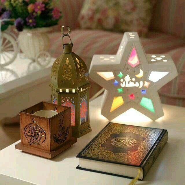 Pin By Dato Hairulnizam On Al Quran Ramadan Images Ramadan Decorations Ramadan