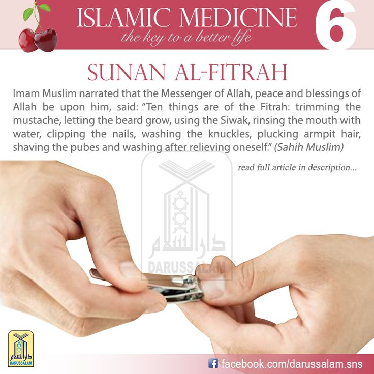 Medical research has shown us the extreme importance of applying these things, and the harm that results from neglecting them. Letting the nails grow may cause disease, as millions of germs collect underneath them; this has been discussed by specialists. #DarussalamPublishers #IslamicMedicine #IslamicEBooks #AmazonKindle #KindleStore #BarnesAndNoble