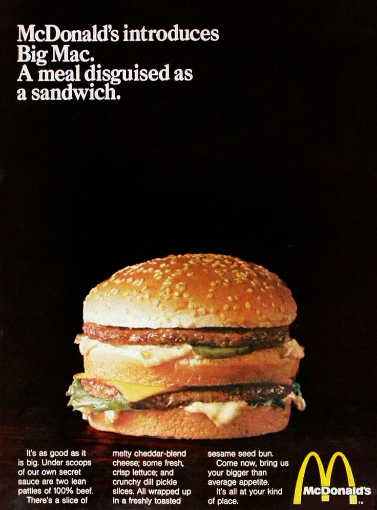 mcdonalds emotional appeal When possible, make an emotional appeal and present an emotional benefit repeat trigger words throughout your copy to inspire and maintain the right emotion(s) craft a story with a protagonist and a beginning, a middle and an end.