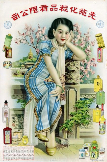 """1930s Shanghai cosmetics: """"snowflake cream"""", facial cream applied after removing makeup; the cream was quickly absorbed, like snowflakes melting. Famous brands included Butterfly Cream, Elegant Cream, and Three Flowers Brand. The foundation of choice was the famous Xiefuchun duck egg powder foundation; combined with """"Vive"""" powder cream, this gave a clear, almost make-up less look. There was also flower fragrant water, with such famous brands as """"Stars"""" and """"Vive""""."""