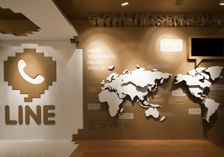 Naver Line Square / Urbantainer