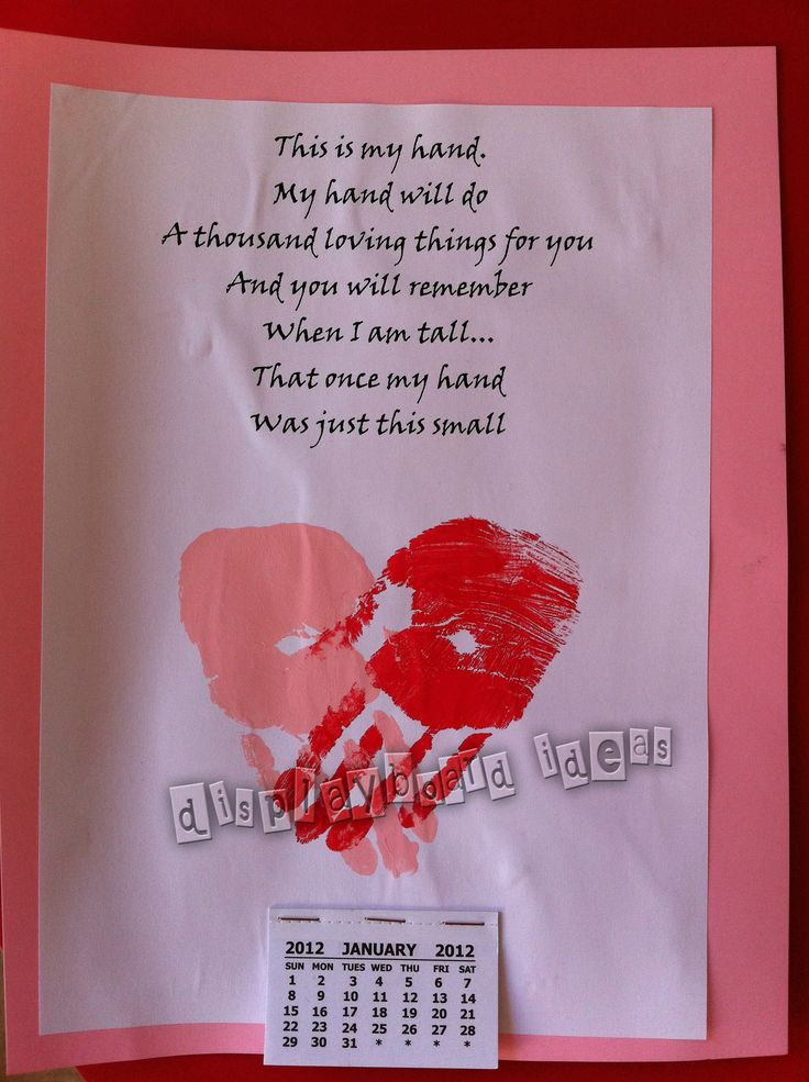 valentine poems for preschoolers | Add a calendar on the bottom, and you have a easy and quick valentine ...