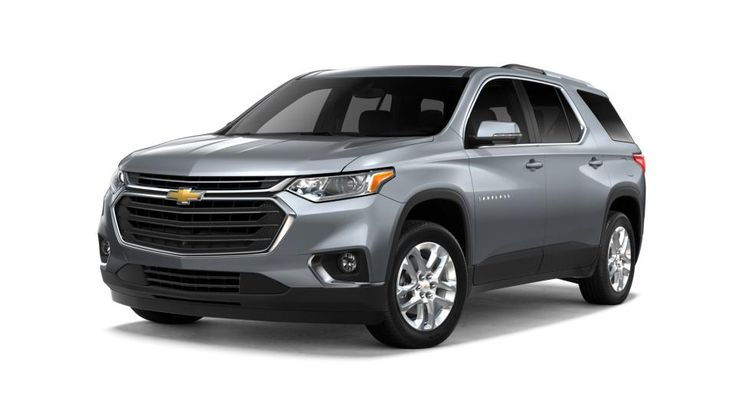 2018 Chevy Traverse Colors Gm Authority 2018 Chevrolet