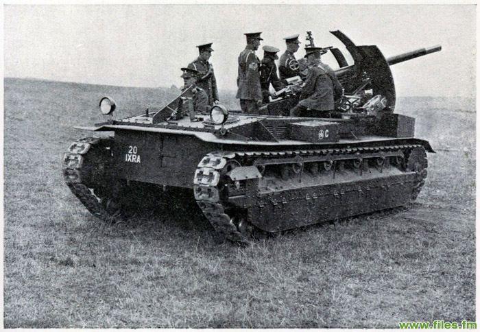 A Birch gun self-propelled artillery.
