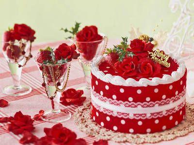 Rózsamintás torta,Pöttyös-rózsás torta,Málna torta,Karácsonyi torta,Hangulatos karácsony torta,Hópelyhes-gyöngyös torta,Dió torta,Csoki torta,Csoki rózsás torta,Különleges csokitorta, - pacsakute Blogja - Betegségekről,Ajándék tippek ,Állatvilág,Angyalok ,Bőr,haj,köröm,Bölcs gondolatok,Cicmojgónak,Csili-vili-hullámzó gifek,Csillagászat,Csontritkulás...,Decemberi ünnepek,Desszertek- sütik,Diana Hercegnő,Divat,Don Bosco idézetek,Egzotikus,Ékszerek, ásványok,Esküvői ruhák,Északi fény…