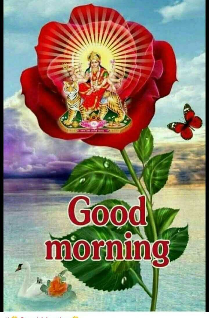 Good Morning Good Morning Sharechat Durga Good Morning