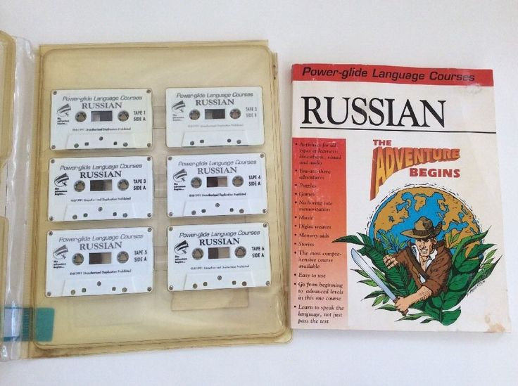 Russian Power-gilde Language Course The Adventure Begins Book Audio Cassettes #WorkbookStudyGuide