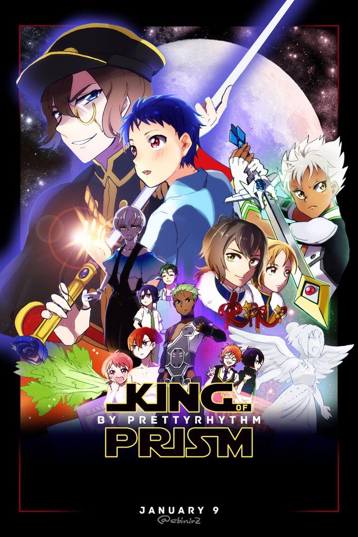 King of Prism by Pretty Rhythm