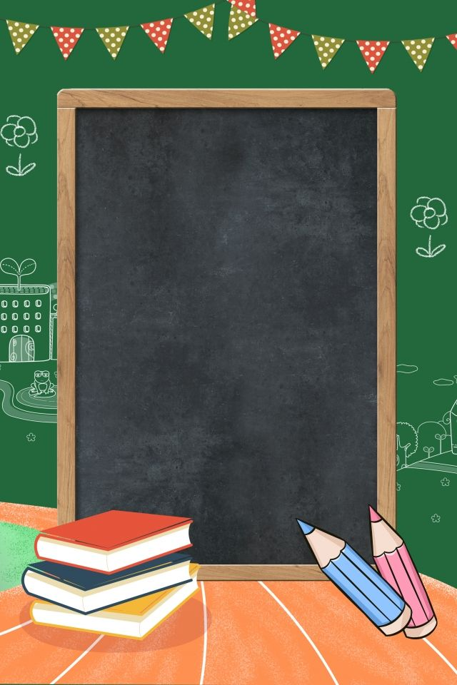 School Season Blackboard Stationery School Started Poster Background Design Cartoon Background Graphic Design Background Templates