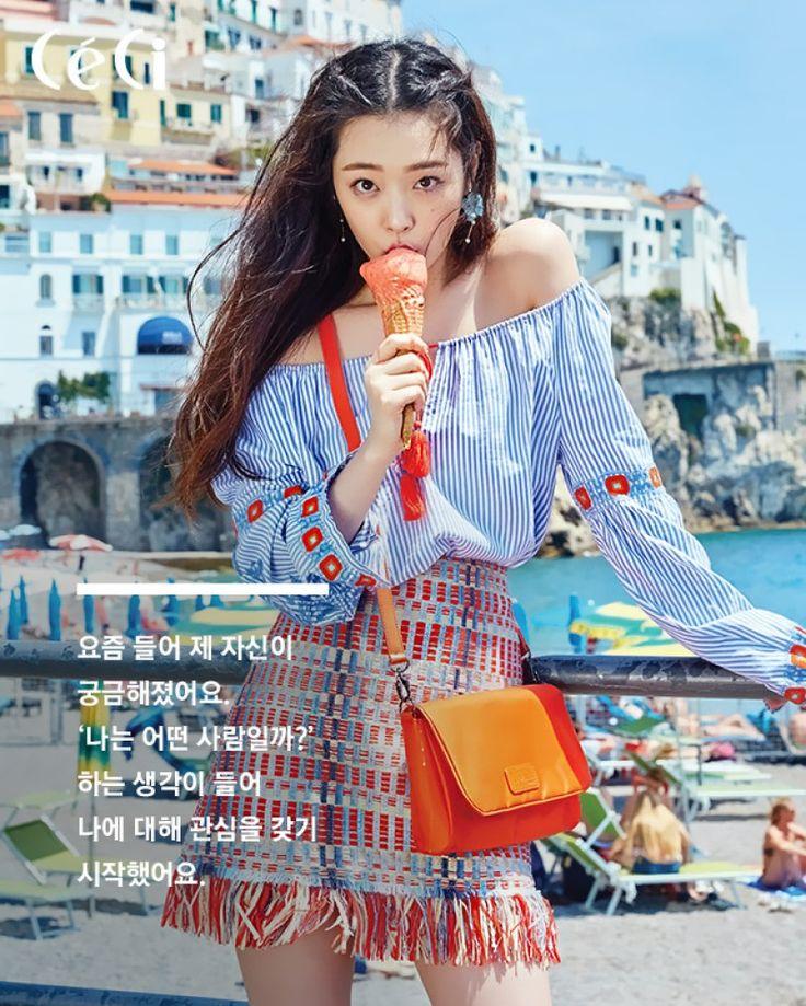 modgrab.wordpress.com Sulli Goddess Korean fashion
