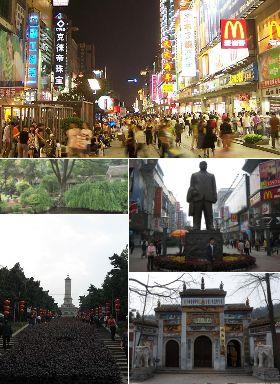 Changsha, China - Di!