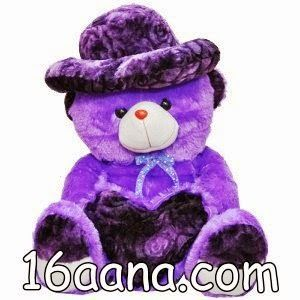 This Purple Teddy Bear with Cap gives a soft touch to your skin and is easy to handle and good for home decoration and can bring smile on everyone's face. You will find exclusivity a common factor with our online shopping store products trying to make your worthy idea worthier.