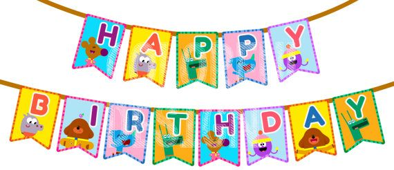 Hey Duggee Digital Happy Birthday Flag banner by CSRdiseno
