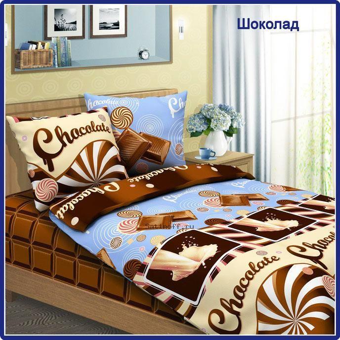 """Комплект постельного белья с плиткой шоколада бязь """"Шоколад"""". Скидка 5% по кодовому слову """"Pinterest"""" satinoff.ru"""