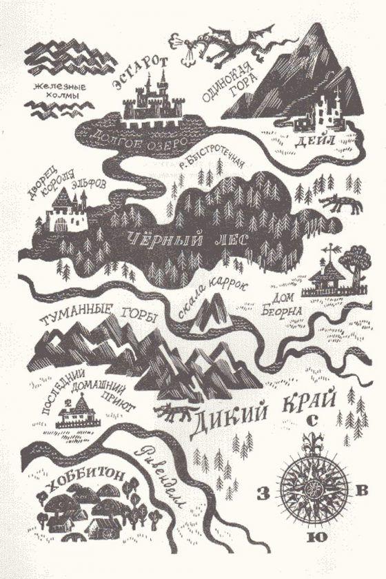 bilbo-hobbit-tolkien-illustration-sovietique-urss-03