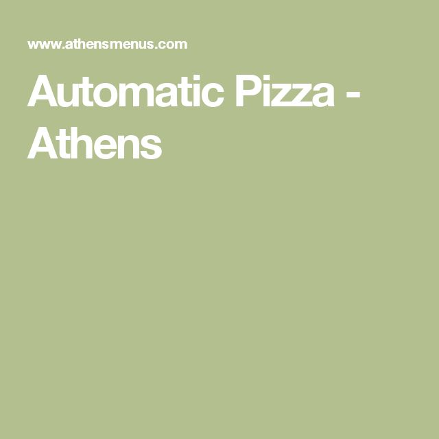 Automatic Pizza - Athens