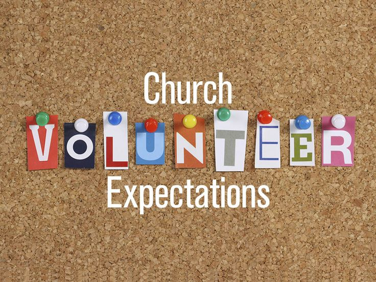 Volunteers are the life blood of your church. Here are
