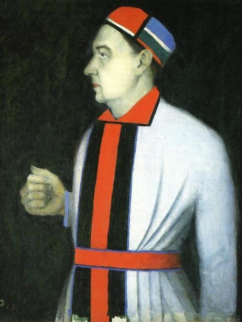 Kazimir Malevich, Portrait of a Man.