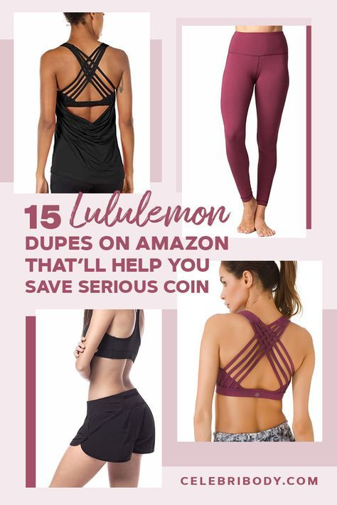 15 Lululemon Dupes That'll Help you Save Serious Coin – My Style