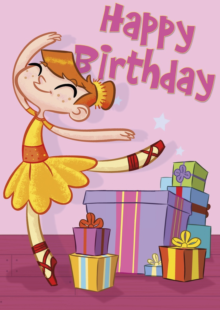 С днем рождения танцевальные открытки, открытки новым