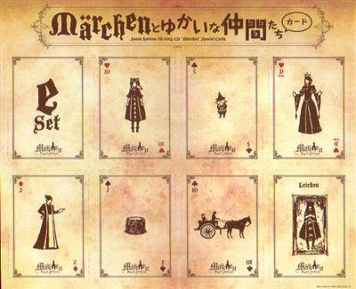 【中古】Sound Horizon「Marchen購入特典 Märchenとゆかいな仲間たちカードeセット」