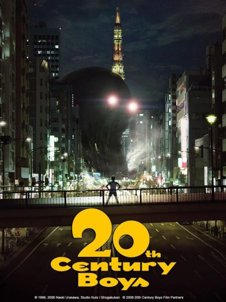 20th Century Boys  – Chapter 1