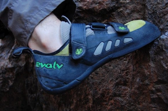"""upadowna.com Evolv Geshido SC, """"If you are a novice to intermediate climber looking to up your game and you spend the majority of your time on sport routes or on boulders than this shoe can open the door to more aggressive footwork and hopefully aid in your climbing skill progression."""""""