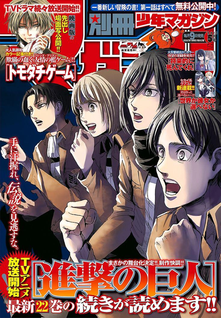 Attack on Titan 092 - Manga Stream