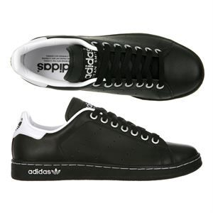 ADIDAS Chaussure Stan Smith 2 Homme homme - Achat / Vente ADIDAS Chaussure Stan Smith 2 Homme Homme pas cher - Cdiscount