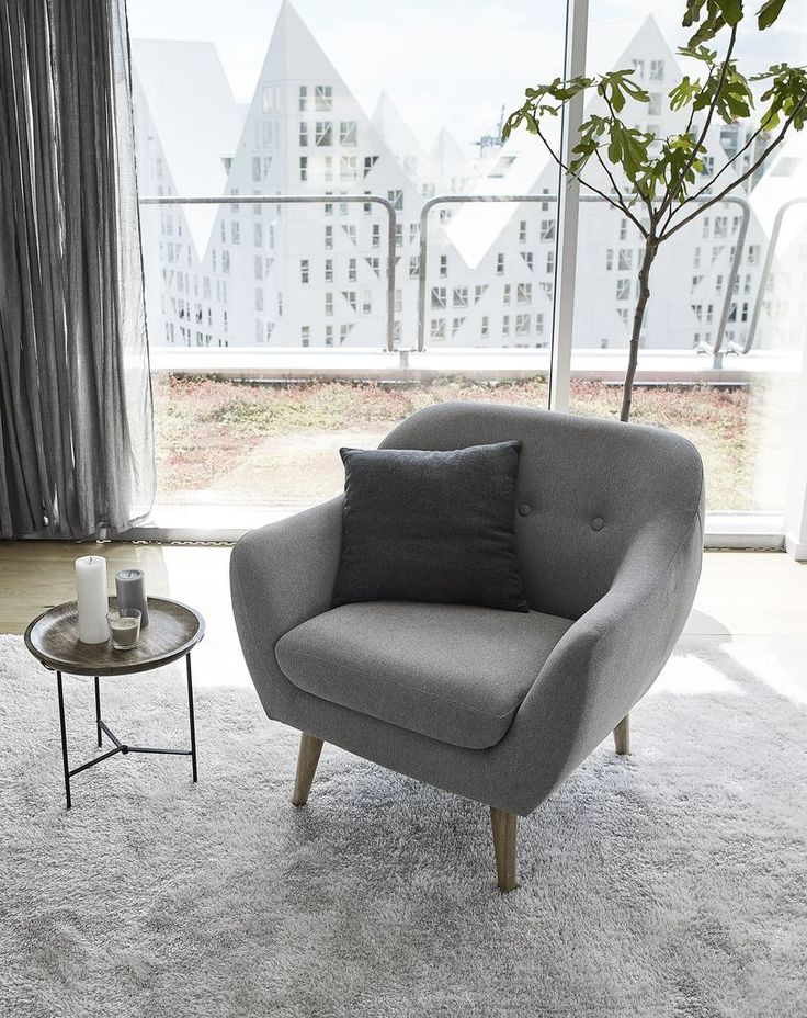 EGEDAL fauteuil   #JYSK