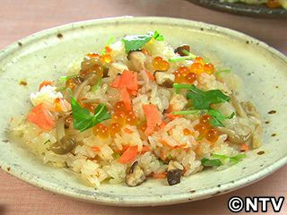 秋色満載よ「鮭の混ぜおこわ」のレシピを紹介!