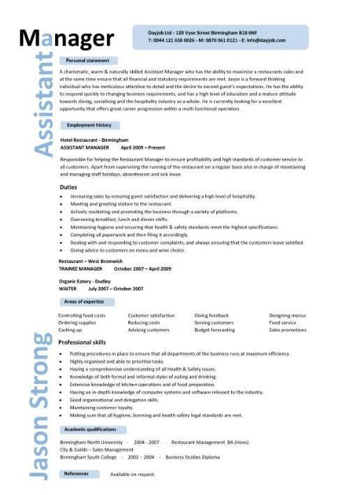 sample resume for restaurant manager