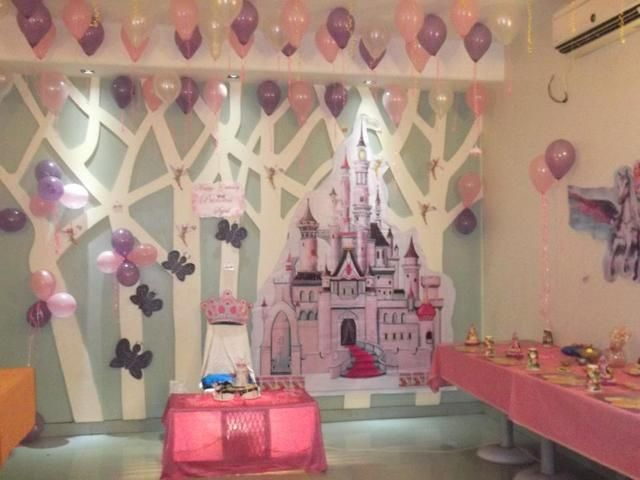 17 best images about disney princess party ideas on for Party backdrop ideas