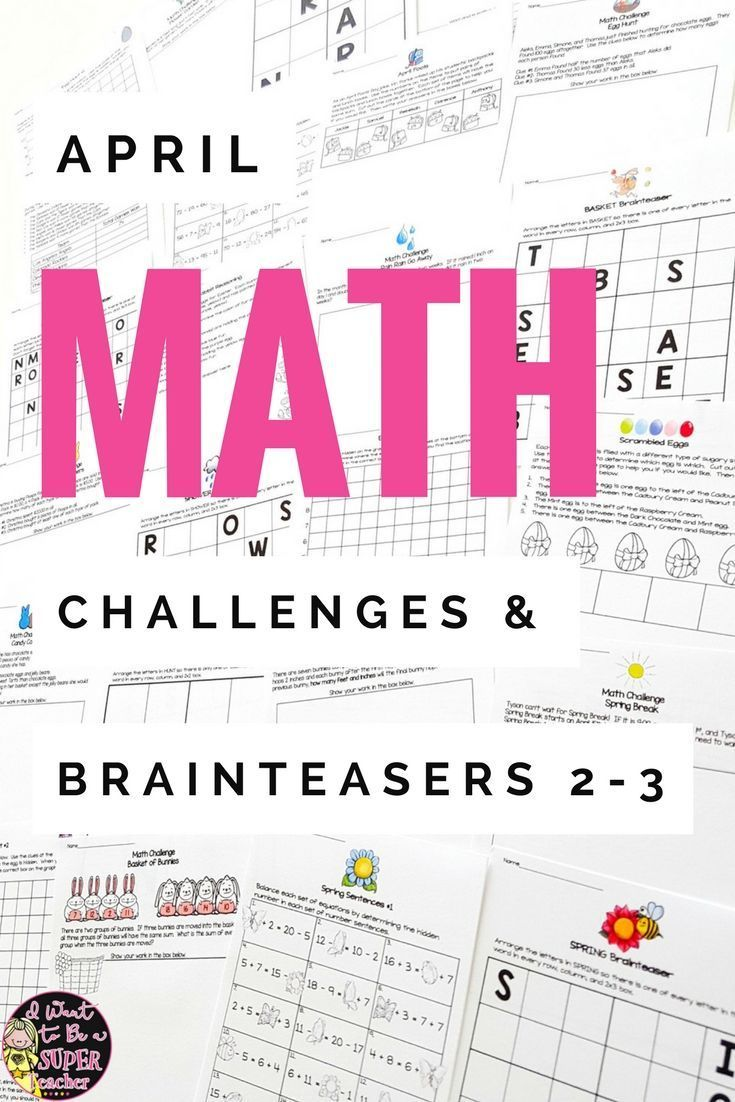 Easter Math Worksheets Math Distance Learning Spring Math Worksheets Spring Math Worksheets Math Challenge Spring Math
