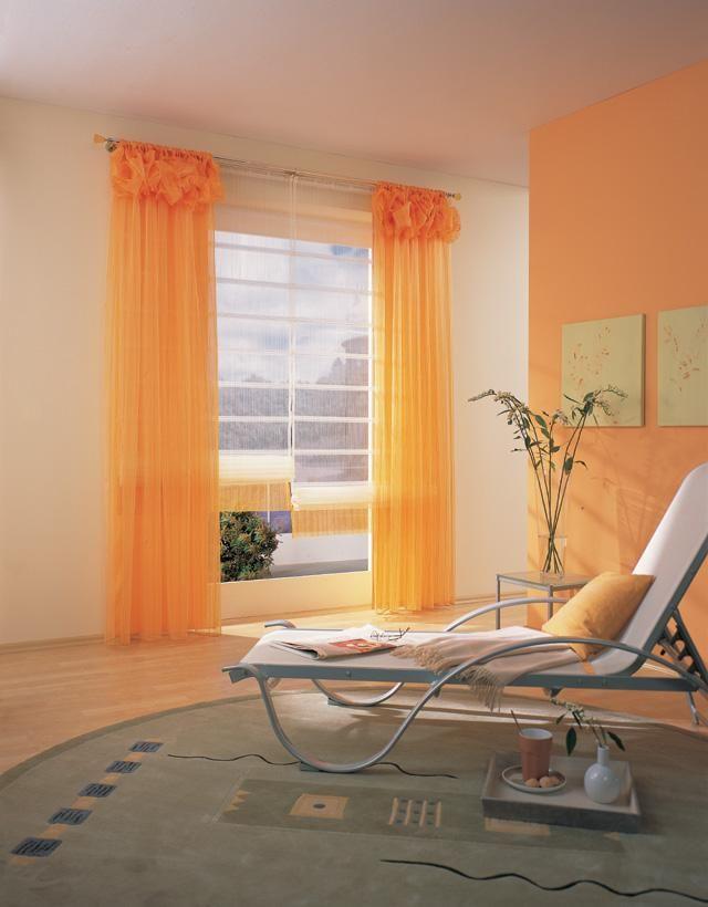 Полупрозрачные персиковые шторы