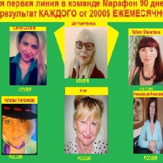 Alla Halyna Yushchenko @allayushchenko Instagram photos | Websta (Webstagram)