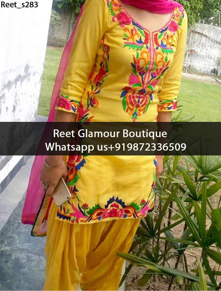 Stunning Yellow Embroidered Punjabi Suit Product Code : Reet_s283 To Order, Call/Whats app On +919872336509 We Offer Huge Variety Of Punjabi Suits, Anarkali Suits, Lehenga Choli, Bridal Suits,Sari, Gowns Etc .We Can Also Design Any Suit Of Your Own Design And Any Color Combination.