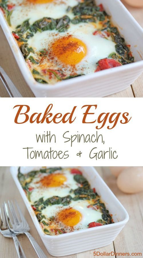 Baked Eggs with Spinach, Tomatoes, and Garlic