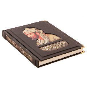 Афоризмы великих врачей (в мешочке) - Афоризмы, мудрость <- Книги <- VIP - Каталог | Универсальный интернет-магазин подарков и сувениров