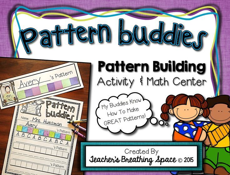 "Pattern Buddies --- Student-Made Pattern Math Center! Includes two different pattern strips and two recording pages. After every student builds a pattern on a pattern strip, they will be used as a Math Center activity where we color and label our ""buddies"" patterns! Fun, fun, FUN!!! :)"