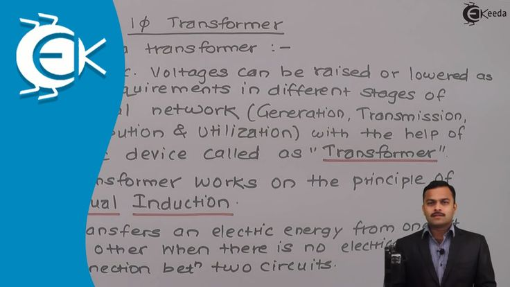 Definition & Need of Single phase Transformer - Single Phase Transformer - Basic Electrical Engg Video Lecture on Definition & Need of Single phase Transformer of Chapter Single phase Transformer of Subject Basic Electrical Engineering for First-Year Engineering Students. To Access Complete Course of Basic Electrical Engineering Basic Electrical Engineering (Mumbai University - Mechanical Engineering - SEM I) Click Below:- http://ift.tt/2mhTtmd Watch Previous Videos of Playlist of Basic…