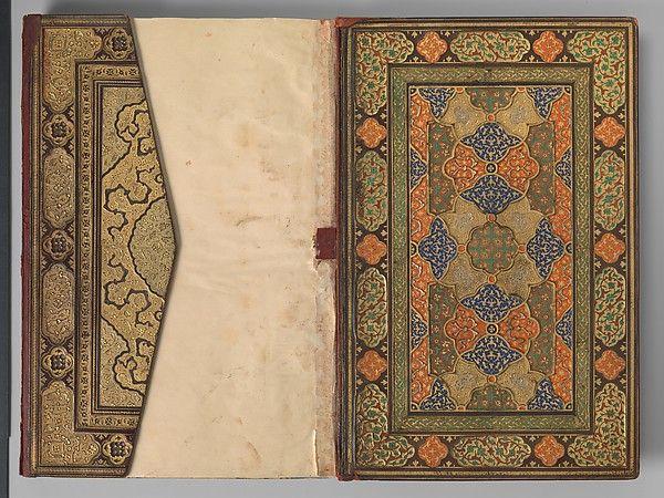 Sultan `Ali Mashhadi | Mantiq al-tair (Language of the Birds) | The Met
