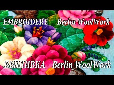 ТУРЕЦКИЙ ШОВ для Вerlin WoolWork \ TURKISH STITCH for Вerlin WoolWork - YouTube